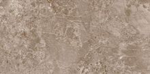 Solto Taupe/NAT/R 50x100